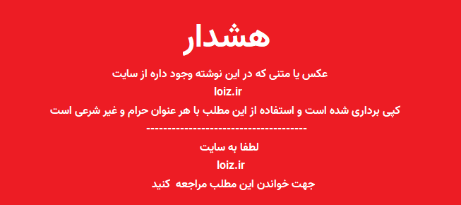 محمد روشنفکر کیست loiz.ir